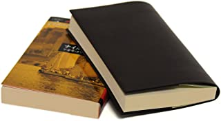 お手入れいらずのリサイクルレザーブックカバー(ハヤカワトールサイズ② 厚めの600ページまで対応 チョコ)
