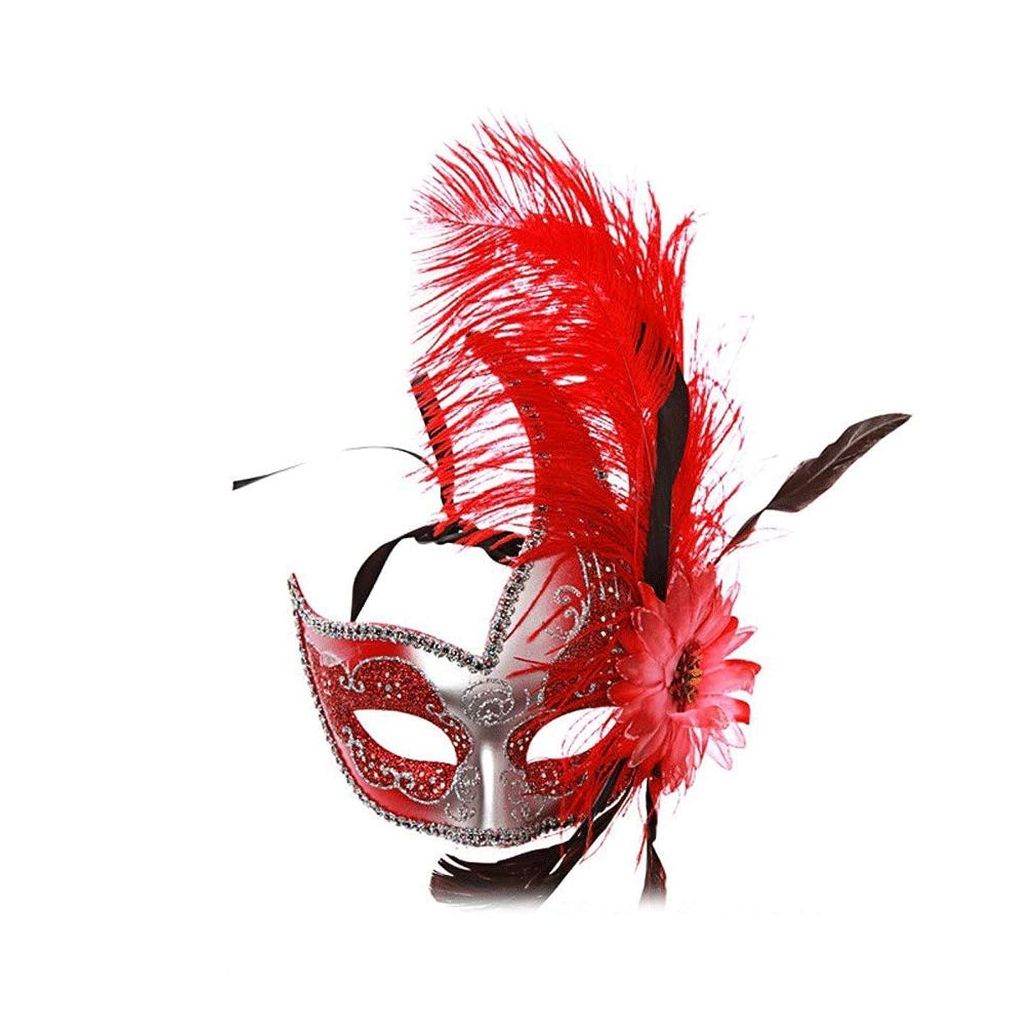 非常に貝殻支援Nanle ハロウィンマスクハーフフェザーマスクベニスプリンセスマスク美容レース仮面ライダーコスプレ (色 : Style B red)