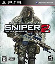 Sniper: Ghost Warrior 2 [Japan Import]