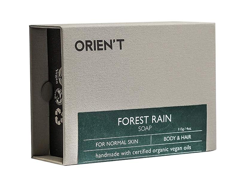大気ガチョウ篭【 ORIEN'T Forest Rain Soap 】「霖」手工皂、ECOCERTオーガニック認定原料