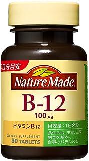 大塚製薬 ネイチャーメイド B-12 80粒 40日分