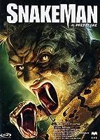 Snakeman - Il predatore [Import italien]