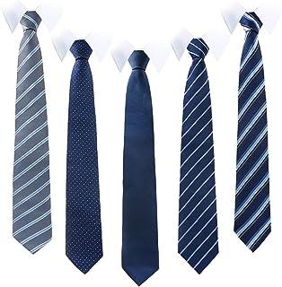 [LXMIMI]メンズ ネクタイ 高級材質 洗える ビジネス用 就活 結婚式 入学式 卒業式 二次会 冠婚葬祭 パーティー 父の日 プレゼント ギフトボックス付き 5本セット
