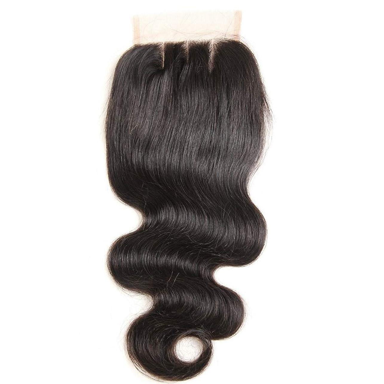 承認香り彼らYrattary 耳に耳の前部閉鎖実体波ブラジルの人間の毛髪4 * 4レース前部閉鎖女性のための3つの部分 (色 : 黒, サイズ : 20 inch)