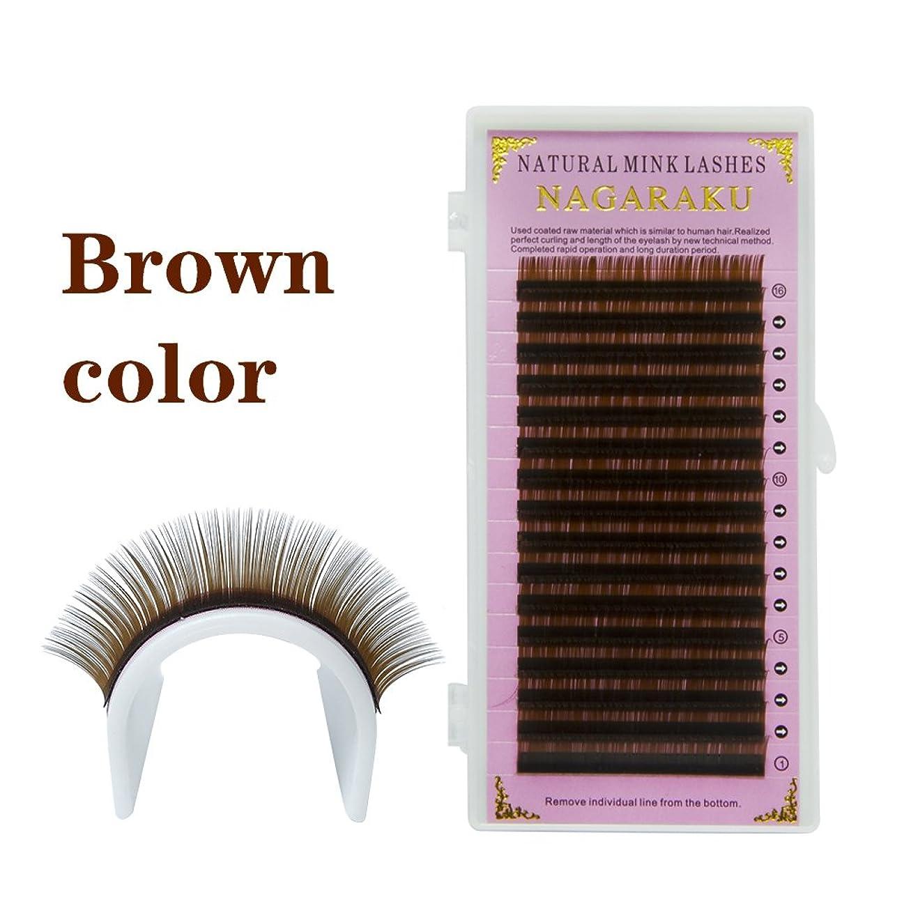 ノートうねるまでNAGARAKU 16列褐色ブラウン色まつげエクステ個人用のまつげミンクMinkマツエク、ソフトとナチュラル(0.07 C 15mm)