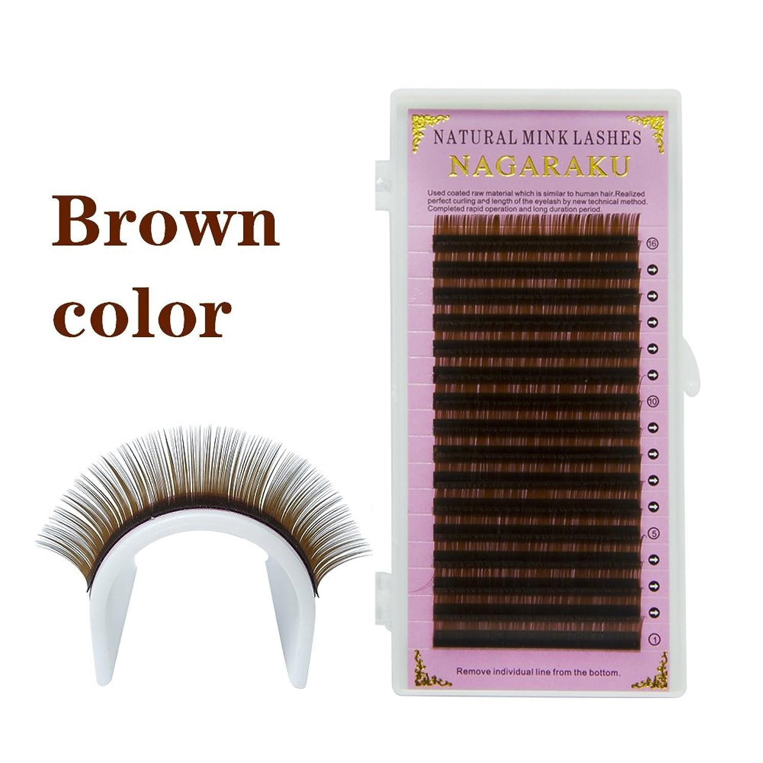ヘルパー性別夜の動物園NAGARAKU 16列褐色ブラウン色まつげエクステ個人用のまつげミンクMinkマツエク、ソフトとナチュラル(0.07 C 15mm)