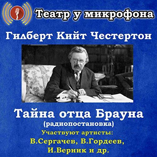Page de couverture de Tayna ottsa Brauna