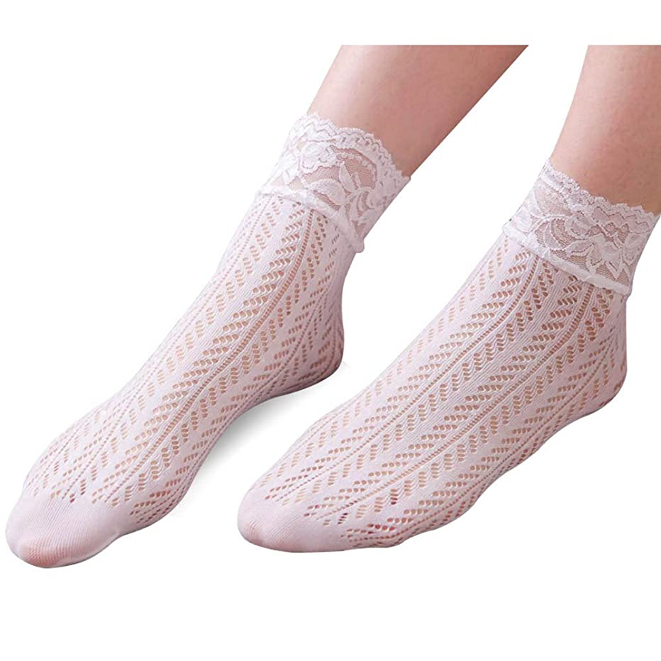 TLY Women's 2 Pair White Lace Fishnet Sheer Ultra-thin Dress Ankle Socks