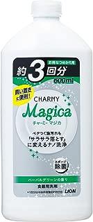 チャーミーマジカ 食器用洗剤 ハーバルグリーンの香り 詰め替え 600ml