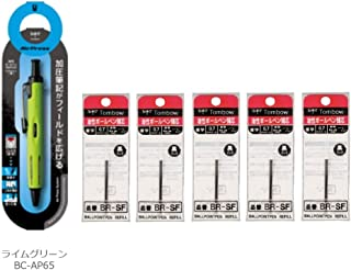 トンボ鉛筆 加圧式油性ボールペン0.7mm エアプレス アクティブカラー ライムグリーン+替芯 黒5本 BC-AP65+BR-SF33×5 本体1本+替芯5本組み