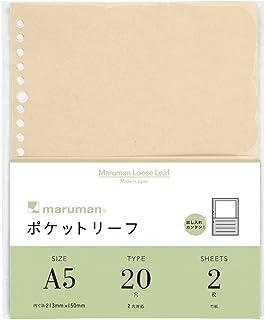 マルマン ポケットリーフ 2枚入リ A5 20穴  L482 10冊セット