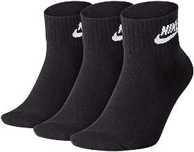 Amazon.es: calcetines altos nike