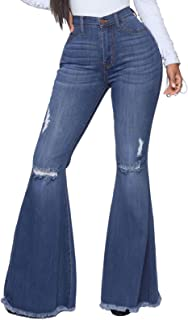 YouSexy Women's Flare Bell Bottom Jeans Knee Ripped Fitted Destroyed Flare Denim Pants