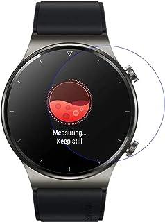 Disscool Skärmskydd i härdat glas för Huawei Watch GT 2 Pro,0,33 mm tjocklek med äkta glas