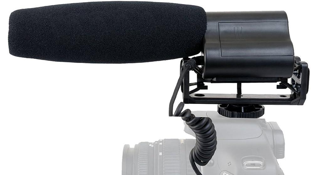 Shotgun Microphone (Stereo) with Windscreen & Dead Cat Muff (Alternative to MZ-V10)