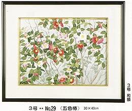 Tokyo Bunka Shishu 29 Five Colored Camellia Japanese Punch Embroidery Kit