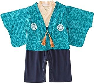 Amosfun Tutina Kimono Giapponese Pagliaccetto Neonato Pigiama Giapponese Ragazzi Costume Kimono con Cappotto Blu Vestito C...