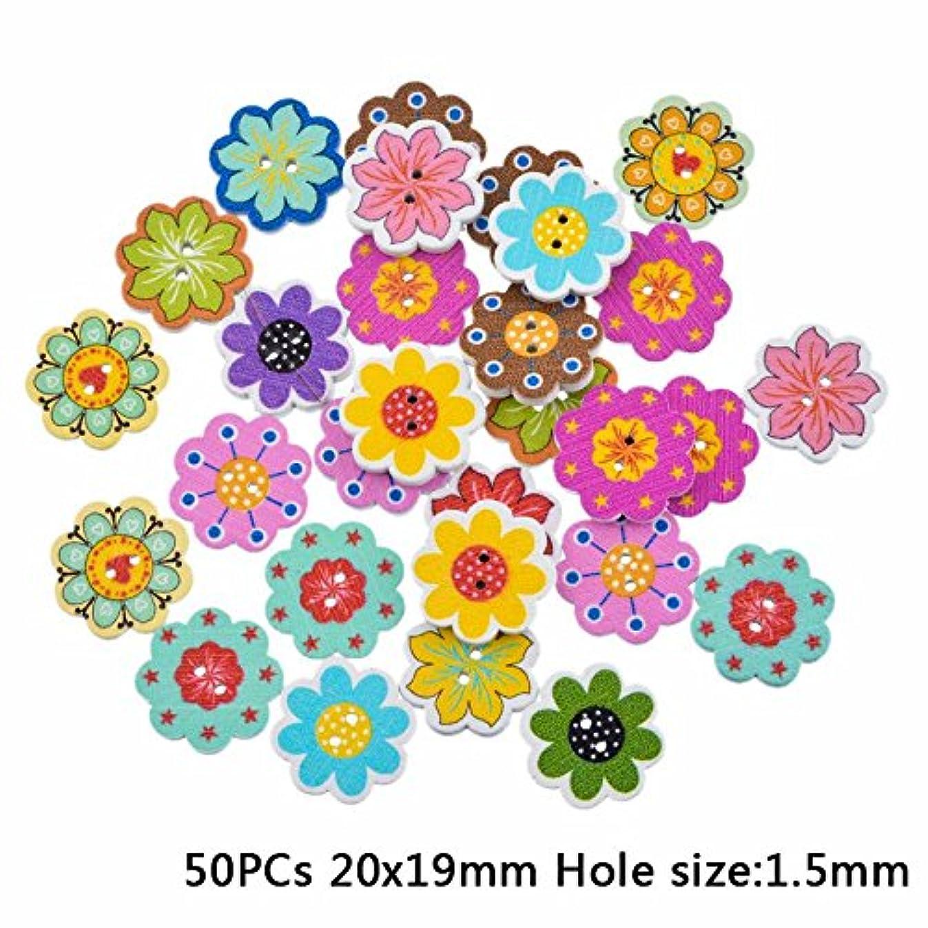 面積それぞれ後方Jicorzo - 50pcsの国立ピュアウッドボタンクラフトスクラップブッキングデコレーションボタン25mmのソーイングアクセサリーランダムミックス[50個F]