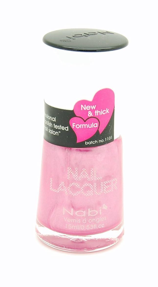 進行中懇願する代わりにNabi Cosmetics Matte Lipstick - Matte Baby Orange (並行輸入品)