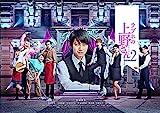 ラブホの上野さん season2 DVD-BOX[DABA-5305][DVD]