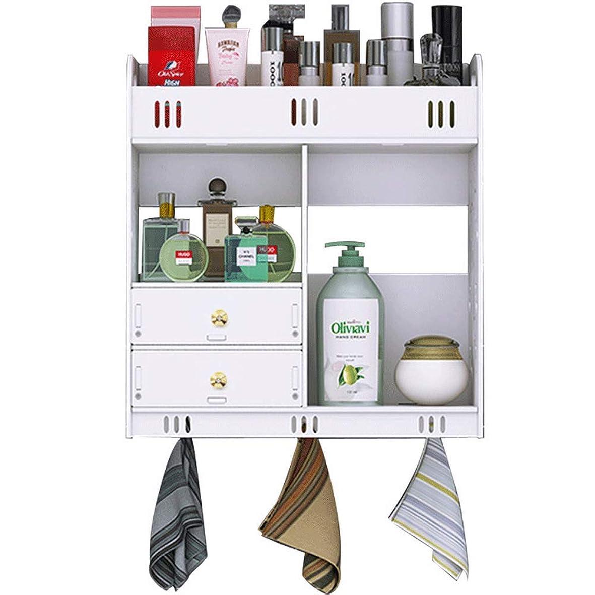 ましいスピリチュアル我慢するホーム化粧品収納壁棚バスルーム化粧品バスルームボックススキンケア製品バスルームラックトイレタリー収納ラック (ホワイト)