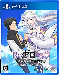 Re: Different world life starting from zero - DEATH OR KISS - PS4 Japanese Ver.