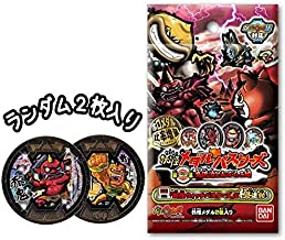 Bandai Busters medalla espectro reloj espectro primer acto Oni Donburako gallina BOX12 piezas una