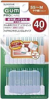 GUM(ガム) 歯周プロケア ソフトピック 40P 歯間ブラシ ゴムタイプ 無香料 [サイズ:SS~M]
