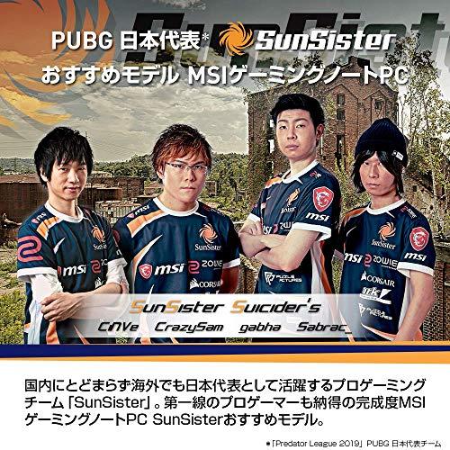 『【PUBG日本代表オススメモデル】 MSIゲーミングノート GF63 1.86Kg Core i5 GTX1650Max-Q 15.6 16GB SSD512GB GF63-9SC-083JP』の3枚目の画像