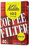 カリタ Kalita コーヒーフィルター 102濾紙 箱入り 2~4人用 40枚入り ホワイト #13039