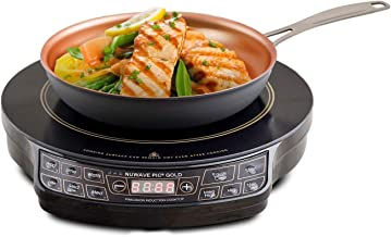 NuWave Precision Induction Cooktop Gold with 10.5 Inch Ceramic Fry Pan