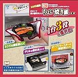 竹原製缶 【レンジで簡単に調理が出来る陶板皿】レンジで簡単 ちょい焼き皿 丸型 RY-6A
