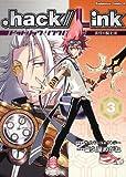 .hack//Link (3) (角川コミックス・エース 167-5)