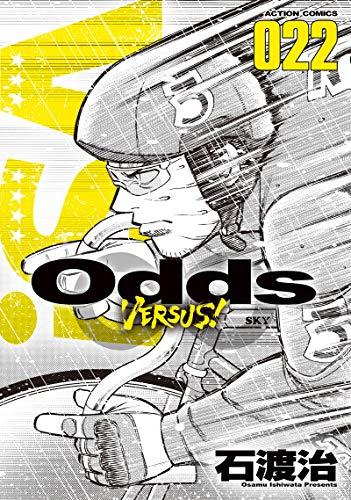 Odds VS!(22) _0