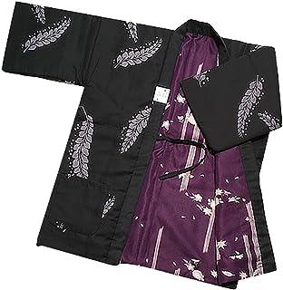 [ 京都きもの町 ] あったか半纏 色柄おまかせ リバーシブル 半纏 男女兼用