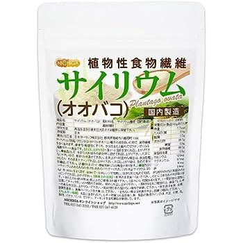 サイリウム(オオバコ) 150g 国内製造 植物性食物繊維 糖質0 Plantago ovata [01] NICHIGA(ニチガ)