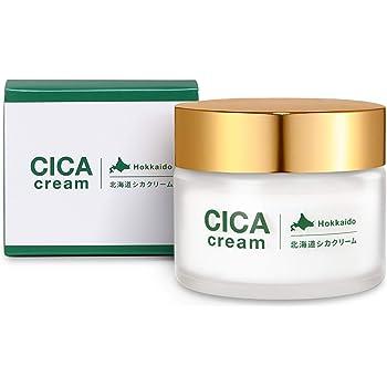 北海道シカクリーム ヒト幹細胞培養液 CICAクリーム ツボクサエキス 50g 肌荒れ 高保湿 無添加 日本製