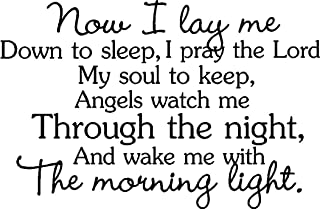 Epic Designs Now I Lay me Down to Sleep I Pray The Lord My Soul to Keep Angels Watch me Through The Night and Wake me with The Morning Light Sweet Lullaby Cute Wall Sayings Art Vinyl Decal