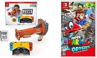 Nintendo Labo (ニンテンドー ラボ) Toy-Con 04: VR Kit -Switch (【Amazon.co.jp限定】オリジナルマスキングテープ2個 同梱)+スーパーマリオ オデッセイ - Switch