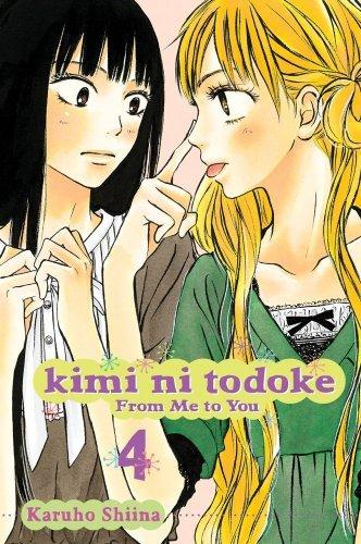 Kimi ni Todoke: From Me to You, Vol. 4 (English Edition)