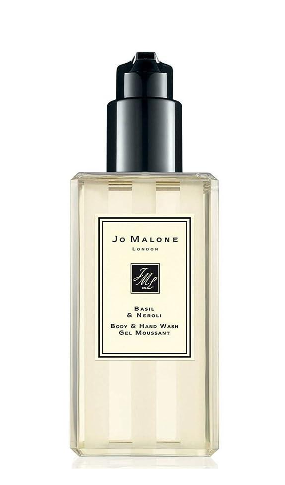 Brand New in Box Jo Malone London Basil & Neroli Body and Hand Wash/Shower Gel 8.5 oz
