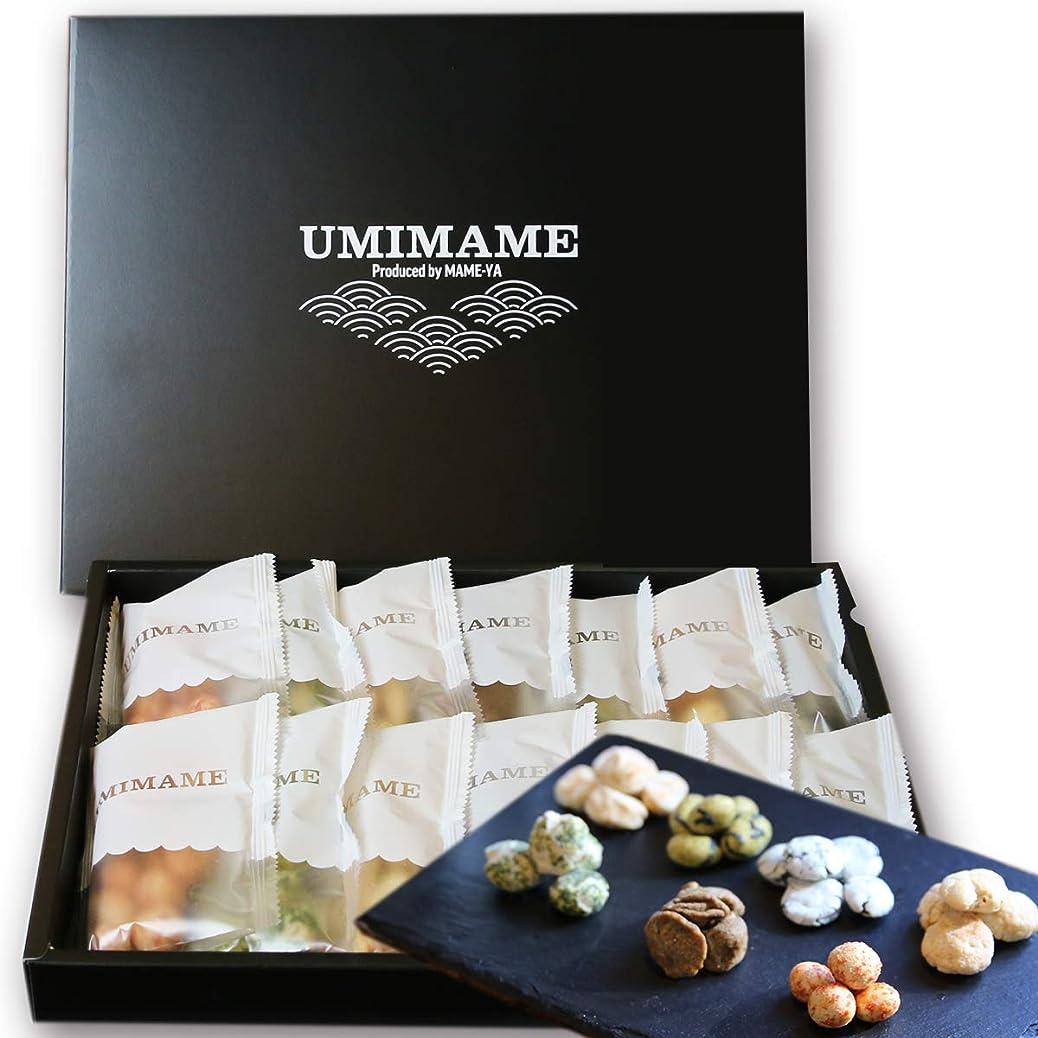 ピストン横たわるたまにお歳暮 UMIMAME(ウミマメ) 海鮮おつまみセット 豆7種×2 帰省土産 手土産