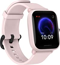 ساعت هوشمند Amazfit Bip U Health Fitness با اندازه گیری SpO2 ، عمر باتری 9 روزه ، تنفس ، ضربان قلب ، استرس ، نظارت بر خواب ، کنترل موسیقی ، مقاوم در برابر آب ، 60 حالت ورزشی ، نمایشگر HD ، صورتی