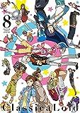 クラシカロイド 8[DVD]