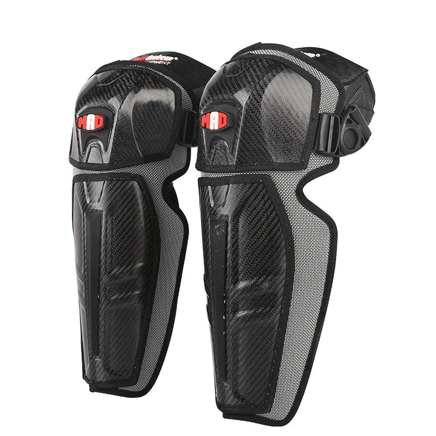 精緻化脅迫構造的オートバイの膝パッド大人の通気性調節可能なアラミド繊維モトクロスMTB新ガードサイクリングスケーティング 花火アウトドア必需品