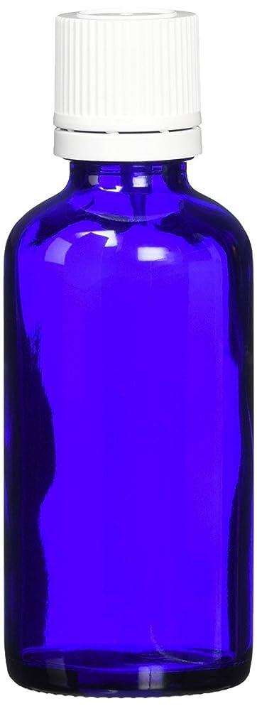 不条理製造維持するease 遮光ビン ブルー 50ml(国産)