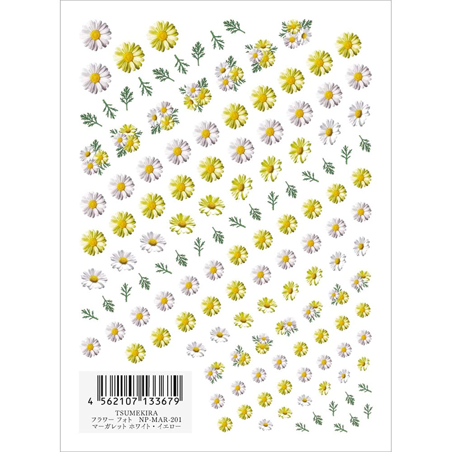 愛情深い接地代表するツメキラ ネイル用シール フラワースタイル マーカ゛レット WH/YE