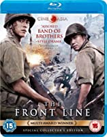 Front Line [Blu-ray] [Import anglais]