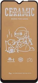 شاشة حماية سيراميك بمظهر مطفي لموبايل اوبو ريل مي 5 برو - سوداء