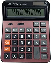 $29 » Office Electronics Large Solar Red Calculator Seamless Button Double Power with Large Buttons and No Border Large Display ...